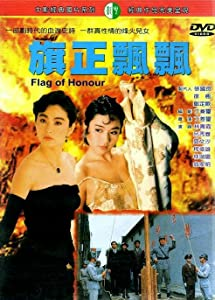 Hot movies downloads Qi zheng piao piao [480x272]