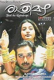 Rathrimazha Poster