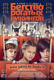 Begstvo rogatykh vikingov (2019)