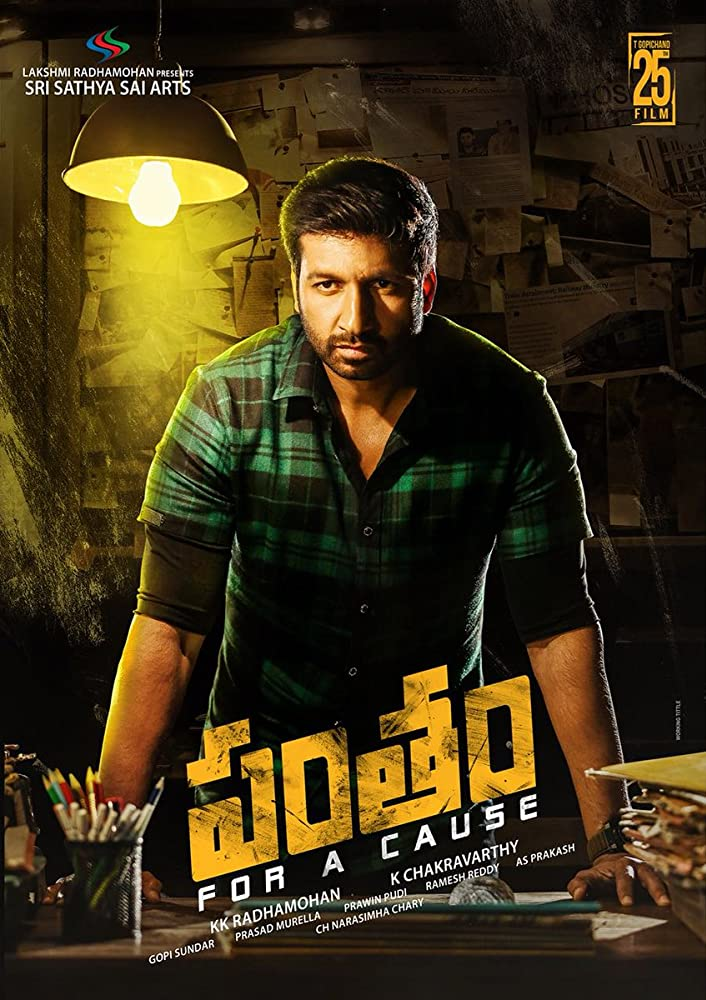 Pantham (2018) Telugu HQ 350MB DVDScr 480p x264 Download
