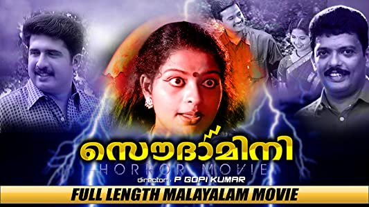 MP4 movie clips downloads Soudamini India [720x576]