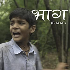 Bhaag by none