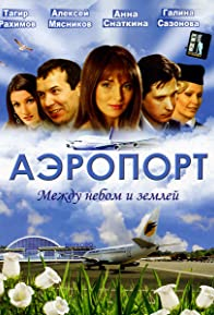 Primary photo for Aeroport