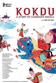Kokdu: A Story of Guardian Angels (2018)