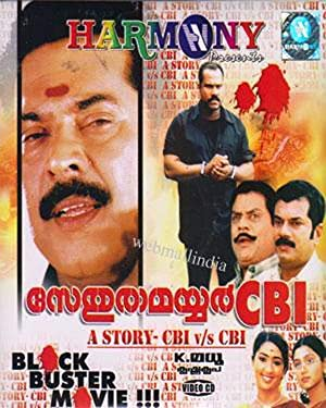 Mammootty Sethurama Iyer CBI Movie