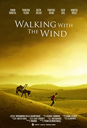 Walking With the Wind movie, song and  lyrics