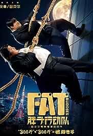 Watch Movie Fat Buddies (2018)