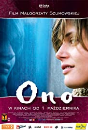 Stranger(2004) Poster - Movie Forum, Cast, Reviews