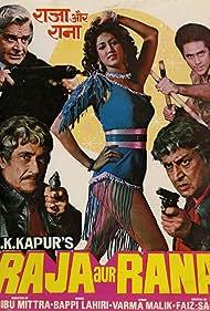 Raja Aur Rana (1984)