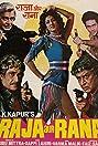 Raja Aur Rana (1984) Poster