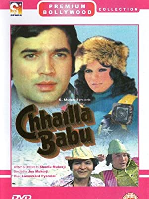 Rajesh Khanna Chhailla Babu Movie