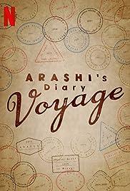 Arashi's Diary: Voyage Poster