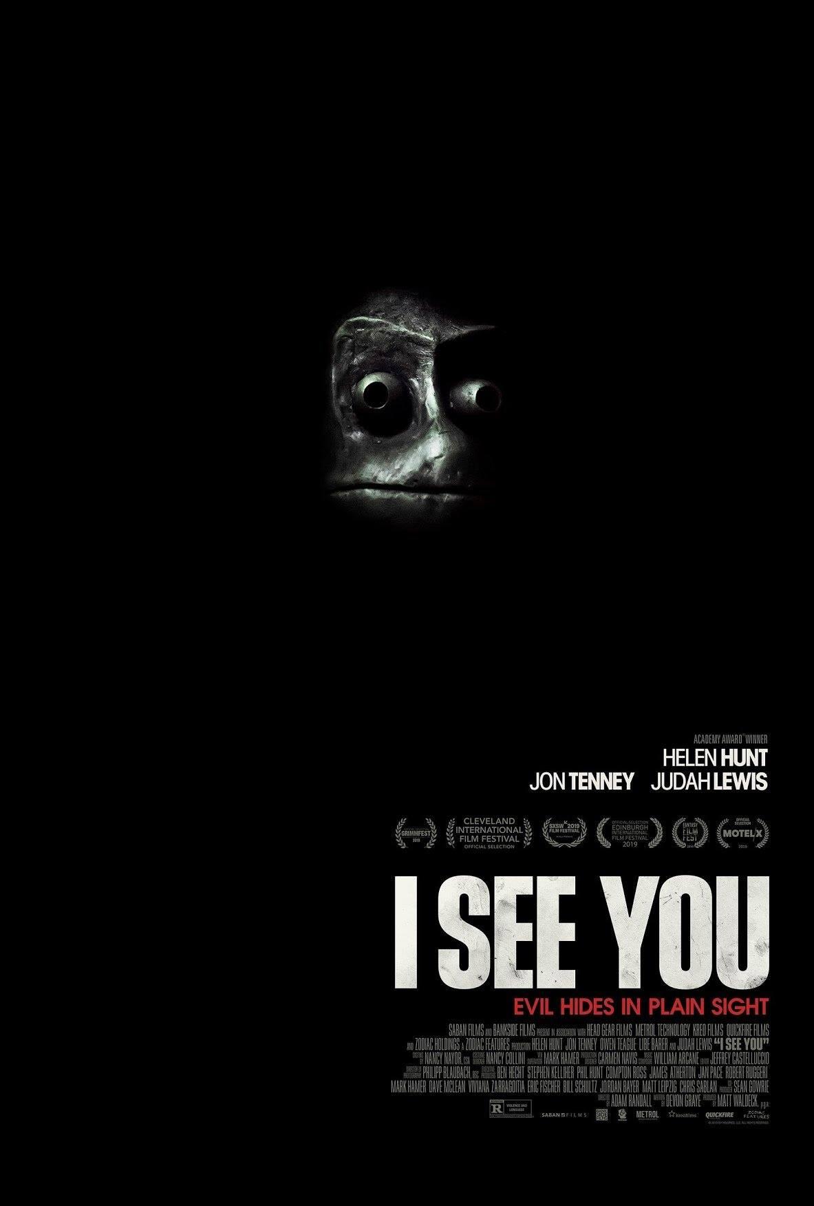 AŠ MATAU TAVE (2019) / I See You