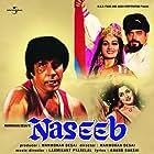 Amitabh Bachchan, Hema Malini, Reena Roy, and Shatrughan Sinha in Naseeb (1981)