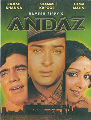 Javed Akhtar Andaz Movie