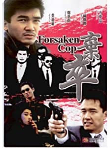 Full movie downloads for mobile Qi zu Hong Kong [movie]