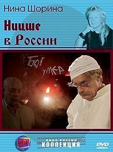 HD movie trailers 2018 download Nietzsche v Rossii by none [480x800]