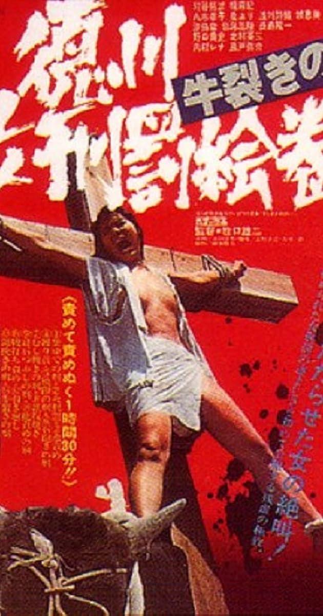 The Joy of Torture 2: Oxen Split Torturing (1976) Subtitles