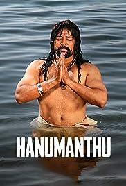Hanumanthu Poster