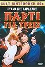 Party gia treis (1986) Poster