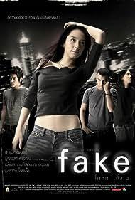 Fake (2003)