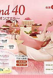 Around 40: Chûmon no ôi onna tachi Poster