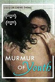 Murmur of Youth Poster