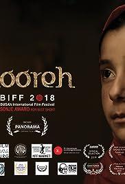 Nooreh Poster