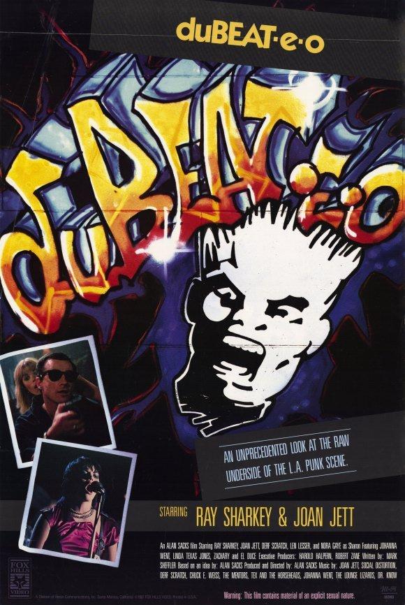 Du-beat-e-o ((1984))