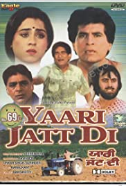 Yaari Jatt Di Poster