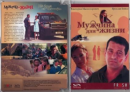 Movies series free download Zhenskie slyozy by Thomas Dunn [mkv]