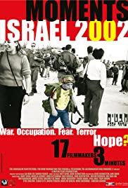 Moments, Israel 2002 Poster