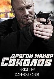 Drugoy mayor Sokolov Poster