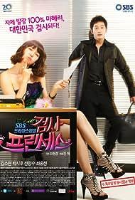 Geomsa peurinseseu (2010) Poster - TV Show Forum, Cast, Reviews