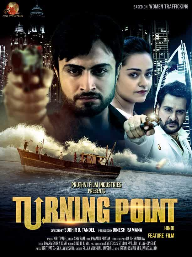 Turning Point (2018)