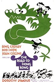 The Road to Hong Kong (1962) Poster - Movie Forum, Cast, Reviews