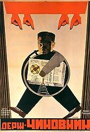 Gosudarstvennyy chinovnik Poster