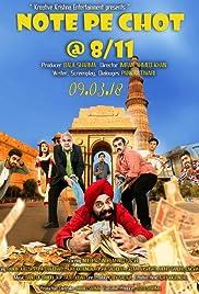 Note Pe Chot at 8-11 2018 Hindi Movie thumbnail
