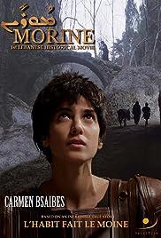 Morine Poster