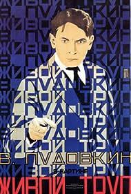 Vsevolod Pudovkin, Grigory Borisov, and Pyotr Zhukov in Zhivoy trup (1929)