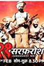 21 Sarfarosh Saragarhi 1897 (2018) Poster