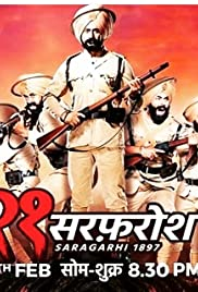 Sarfarosh hindi film mp3 songs free download.