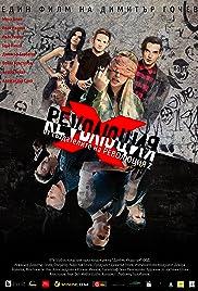 Revolution X: The Movie Poster