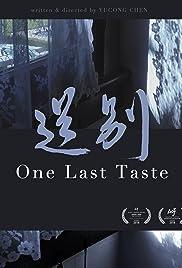 One Last Taste Poster