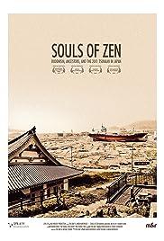 Souls of Zen Poster