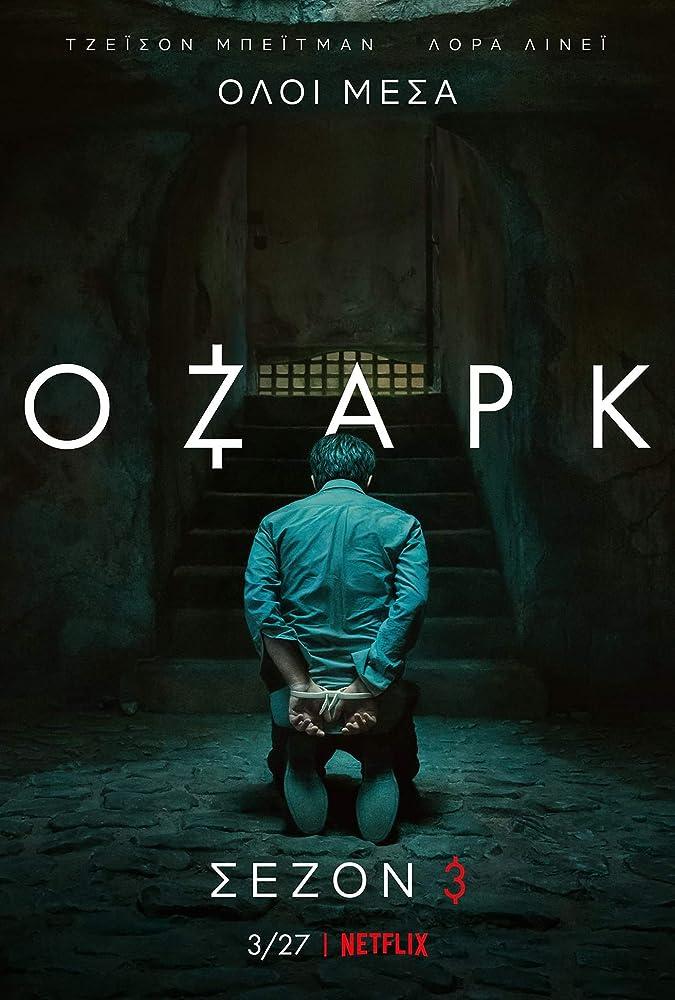 Ozark S3 (2020) Subtitle Indonesia