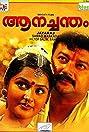 Aanachandam (2006) Poster