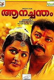 Aanachandam Poster