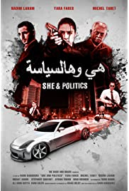 Download She and Politics (2014) Movie