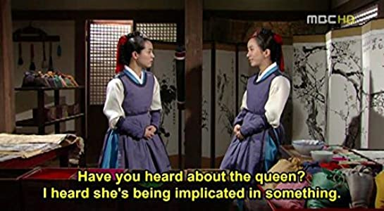 Amazon. Com: lee san,wind of the palace ( part i ) 1 ~ 25 end.